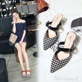 新款皮帶扣拖鞋女韓版夏季千鳥格尖頭鞋酒杯跟中跟包頭涼拖鞋 阿宅便利店