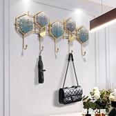 北歐風格創意門后衣帽鉤掛玄關置物架現代個性掛衣鉤時尚金屬掛鉤 NMS創意新品