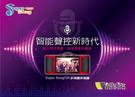 金嗓Super Song 500 可攜式行動電腦多媒體伴唱全配備組合+4T硬碟/藍芽/2支無線Mic/歌本/腳架/背包