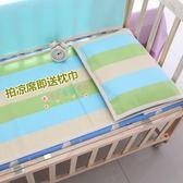 寶寶老粗布涼席優質純棉加厚嬰兒床涼席幼兒園兒童床單 可可鞋櫃