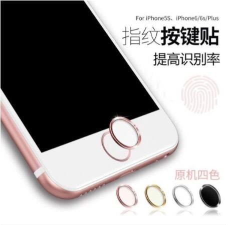 [24hr-現貨快出] iphone7 iphone 7/8plus iphone 6s plus iphone6s i6s i5 5S ipad air2 指紋識別 按鍵貼
