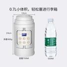 110v燒水壺110V電熱水壺便攜式燉盅...