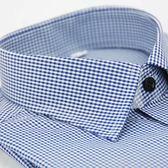 【金‧安德森】藍白細格窄版長袖襯衫