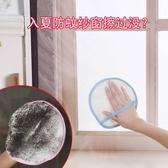現貨-創意紗窗門簾除塵手套 家用清潔布 不掉毛吸水抹布 加厚清潔巾【A097】『蕾漫家』
