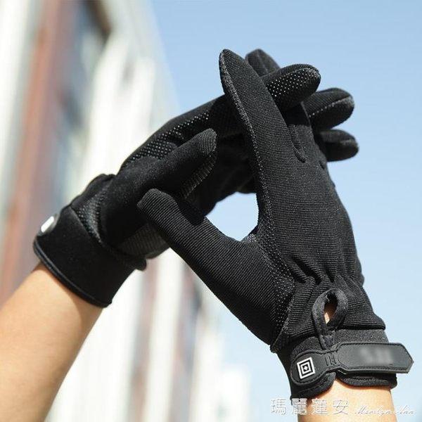 攀岩手套 半指黑鷹戰術手套戶外特種兵防滑全指手套騎行訓練攀巖手套男 瑪麗蓮安