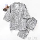 日式和服睡衣男士春夏薄款純棉紗布大碼漢服可外穿汗蒸家居服套裝 有緣生活館