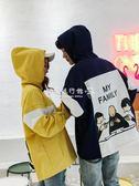情侶裝衛衣 情侶裝秋裝衛衣女氣質套裝連帽不一樣的韓版寬鬆氣質外套 『歐韓流行館』
