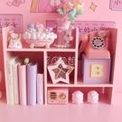 少女心粉色收納架置物架儲物架書架學生宿舍桌面簡易辦公桌可伸縮