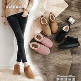 中筒靴子 新款秋冬季女鞋中筒雪地靴棉鞋短靴女短筒女靴鞋子加絨靴子 麥琪精品屋