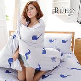 BUHO《紳士態度》天然嚴選純棉雙人三件式床包組