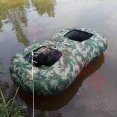 橡皮艇 橡皮艇加厚充氣船釣魚船沖鋒舟雙人皮劃艇捕魚船單人船雙人氣墊船 igo  非凡小鋪