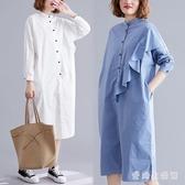文藝小清新不對稱荷葉邊襯衫裙女2020新款胖mm洋裝寬鬆立領連身裙 XN9753【愛尚生活館】