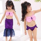 女童泳衣 女童美人魚尾巴兒童中小童泳衣3件套LJ8966『小美日記』