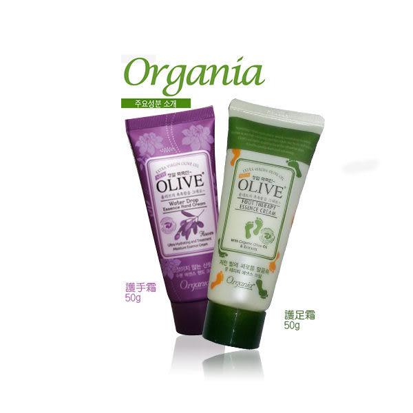 韓國 Organia 歐格妮亞 White Cospharm Olive 橄欖保濕護手/護足霜 50g  【PQ 美妝】