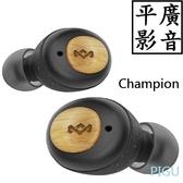 平廣 現貨送袋 Marley Champion 耳機 藍芽耳機 公司貨保1年 真無線