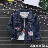 男童外套 男小童洋氣外套2018新款韓版兒童薄款牛仔衣3男童秋裝夾克4-5歲10 芭蕾朵朵