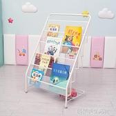兒童書架鐵藝北歐寶寶繪本架簡易免安裝雜志收納架幼兒書報架落地 優樂美