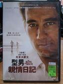 挖寶二手片-K04-073-正版DVD【型男親情日記】-克里夫歐文