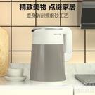 電熱水壺 家用燒水壺大容量自動雙層保溫 ...