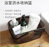 手提籃韓國進口浴室洗澡筐手提沐浴籃收納籃塑料浴框大容量游泳洗浴籃子  【雙十二免運】