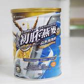 2罐特惠 壯士維 初胚燕麥高鈣植物奶 850g/罐