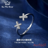 開口戒指女純銀時尚個性日系輕奢銀食指戒ins潮小眾設計網紅指環 OO9299【Rose中大尺碼】