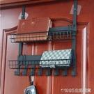 門後收納置物架掛鉤掛衣架黏鉤承重黏貼收納籃門上衣帽掛衣鉤免釘 1995生活雜貨