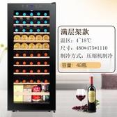 紅酒櫃Candor/凱得紅酒櫃電子恒溫保鮮茶葉家用冷藏冰吧壓縮機玻璃展示220vJD 夏季新品