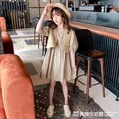 女童洋裝 女童連身裙夏裝兒童公主裙子洋氣網紅2021新款韓版大童裝女孩夏季 美物生活館