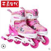 輪滑鞋男女直排輪滑冰可調FA03774『時尚玩家』
