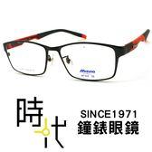 【台南 時代眼鏡 MIZUNO】美津濃 光學眼鏡鏡框 MF-914 C15 舒適配戴運動款 56mm