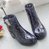 春秋女雨鞋套鞋馬丁雨靴新款水鞋時尚膠鞋中短筒水靴大碼 潮人女鞋