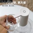 抽水機 自動上水器家用抽水器桶裝水電動按壓水器礦泉吸水飲水機