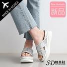 韓國空運 正韓製 交叉帶設計 吸震Q彈美體鞋墊 格麗特亮片激瘦涼拖鞋【F713236】版型正常/SD韓美鞋