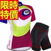 女單車服 短袖套裝-吸濕排汗透氣必備風靡自行車衣車褲56y21【時尚巴黎】