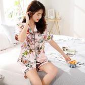 睡衣女夏季冰絲綢家居服短袖開衫兩件套夏天韓版薄款性感可愛套裝