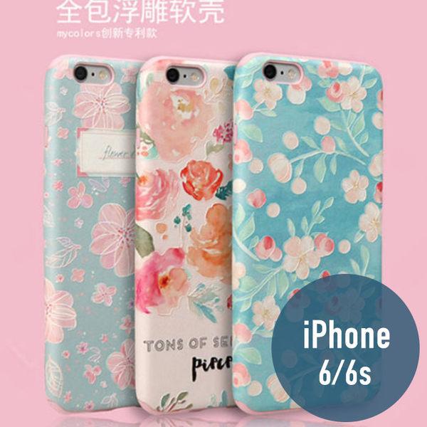 iPhone 6 / 6S 魔法師系列 粉色 立體浮雕彩繪殼 3D立體 手機殼 保護殼 手機套 套 矽膠套