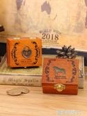 交換禮物復古手搖音樂盒迷你木質八音盒天空之城創意生日禮物男生女生朋友