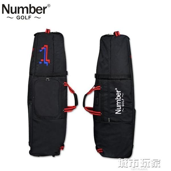 高爾夫球包 高尔夫航空包number高尔夫球杆托运外套 带滚轮 生活主義