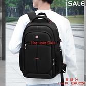 後背包大容量雙肩包旅行電腦背包高中生初中學生書包【西語99】