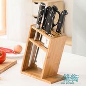 昊儒刀架刀座廚房用品通風防霉菜刀架子家用楠竹置物架收納架