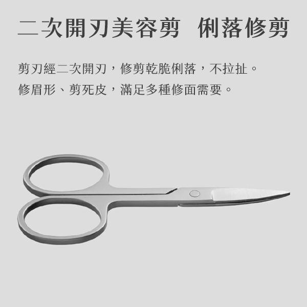 小米 米家 指甲刀 指甲剪 銼刀 美容剪 挖耳棒 掏耳棒 挖耳勺 隨身 旅行 不鏽鋼 修甲 磁吸