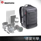 Manfrotto MBMN-BP-MV-30 曼哈頓時尚攝影後背包 正成總代理 首選攝影包 暑期旅遊 相機包推薦 德寶光學