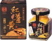 豐滿生技~自然農法紅薑黃粉120公克/罐~特惠中~