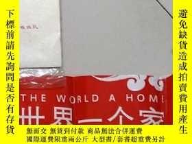 二手書博民逛書店罕見北京奧運會、殘奧會職工文明啦啦隊證書(空白)兩個啦啦隊氣球棒