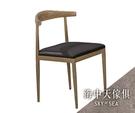 {{ 海中天休閒傢俱廣場 }} G-25 摩登時尚 餐椅系列 932-13 漢斯木紋牛角餐椅