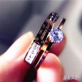 韓版食指鈦鋼戒指女鍍玫瑰金鋯石戒指不掉色tz7428【每日三C】