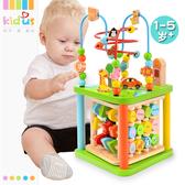 男女孩繞珠百寶箱積木兒童童玩具6-12月早教益智串珠1-2周歲 【八折搶購】