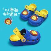 夏天寶寶拖鞋1-2歲3男童室內軟底防滑兒童洞洞鞋嬰幼兒女童涼拖鞋