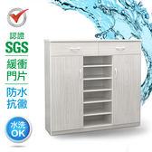 IHouse-SGS 防潮抗蟲蛀緩衝塑鋼二門二抽半開放置物鞋櫃